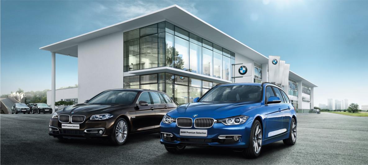 סופר מחלקת רכבי יד שניה   BMW Premium Selection KO-83